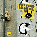 Pochette FM4 Soundselection: 18
