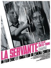 Affiche La Servante