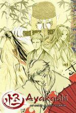 Affiche Ayakashi : Japanese Classic Horror