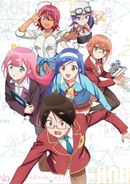 Affiche We Never Learn