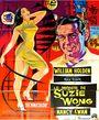 Affiche Le Monde de Suzie Wong