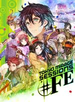 Jaquette Tokyo Mirage Sessions #FE