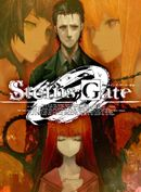 Jaquette Steins;Gate 0