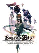 Jaquette Steins;Gate