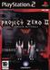 Jaquette Project Zero II: Crimson Butterfly