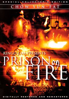 Affiche Prison on Fire