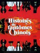 Affiche Histoires de fantômes chinois