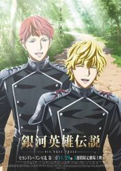 Affiche The Legend of the Galactic Heroes : The New Thesis - Stellar War Part 3