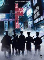 Affiche Le Bras armé de la Loi