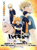 Affiche Haikyu !! To the Top