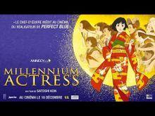 Video de Millennium Actress
