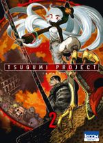 Couverture Tsugumi Project, tome 2