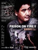 Affiche Prison on Fire II