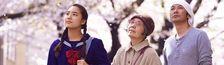 Cover Les meilleurs films se déroulant au printemps