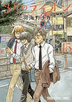 Couverture March Comes in Like a Lion, tome 15