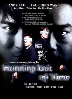 Affiche Running Out of Time