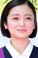 Photo Yumi Adachi
