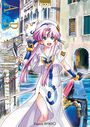 Couverture Aria The Masterpiece, tome 1