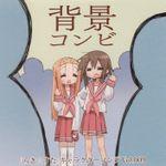 Pochette 「らき☆すた」キャラクターソング Vol.009 背景コンビ (Single)