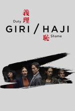 Affiche Giri / Haji