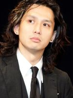 Photo Masanobu Ando