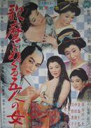 Affiche Cinq femmes autour d'Utamaro