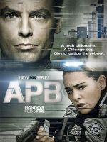 Affiche APB : Alerte d'urgence