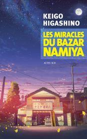 Couverture Les Miracles du bazar Namiya