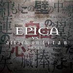 Pochette Epica vs Attack on Titan Songs (EP)