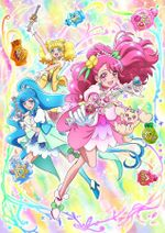 Affiche Healin' Good Pretty Cure