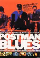 Affiche Postman Blues