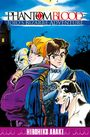 Couverture Phantom Blood - JoJo's Bizarre Adventure, saga 1