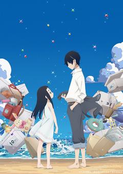 Affiche Kakushigoto