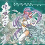 Pochette Mushihimesama (OST)