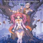 Pochette Mushihimesama Futari (OST)