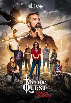 Affiche Mythic Quest : Le Festin du Corbeau