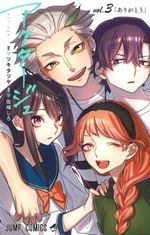 Couverture Act-Age, tome 3