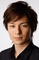 Photo Masatoshi Matsuo