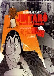 Couverture Jintarô : Le Caïd de Shinjuku