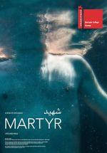 Affiche Martyr