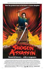 Affiche Shogun Assassin