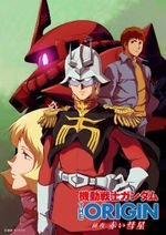 Affiche Mobile Suit Gundam: The Origin - Advent of the Red Comet