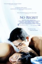 Affiche No Regret