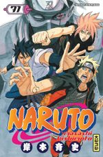 Couverture Je vous adore - Naruto, tome 71