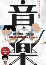 Affiche On-Gaku : Notre Rock