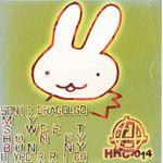 Pochette My Sweet Honey Bunny