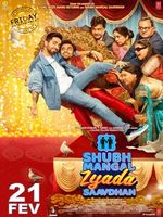 Affiche Shubh Mangal Zyada Saavdhan