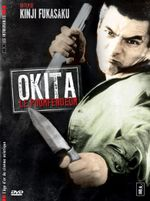 Affiche Okita le pourfendeur