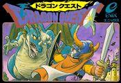 Jaquette Dragon Quest