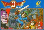 Jaquette Dragon Quest II